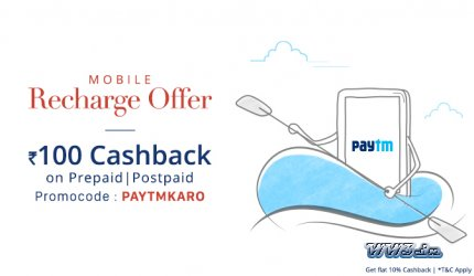 Mobile recharge coupon code paytm