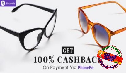 158d27fcf82 Get branded sunglasses for Free-Coolwinks Offer-Get 20% discount and ...