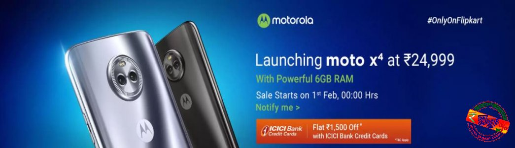 Motorola Moto X4 Launching in India on Flipkart on 02 Feb 18-Get additional discount with ICICI